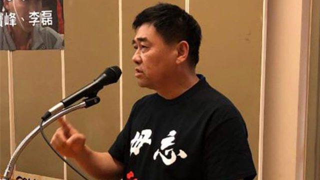 前重慶師範大學副教授譚松談恐怖的中國高校(CK攝)Photo: RFA
